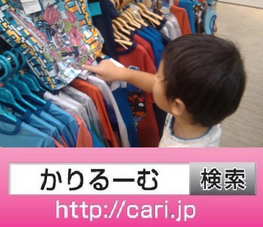 2016/09/11(17:22:20)Y写真