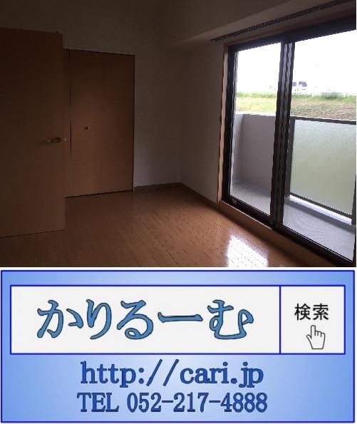 2017/09/20(11:45:00)M撮影写真