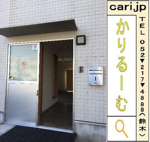 2018/01/10(11:56:00)撮影写真 玄関
