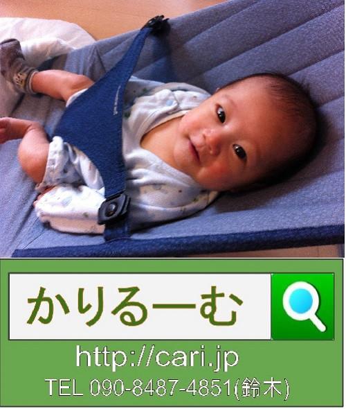 2012/10/12(13:37)撮影写真 子供(赤ちゃん)