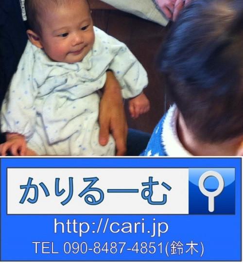 2012/11/25(14:43)撮影写真 子供(赤ちゃん)