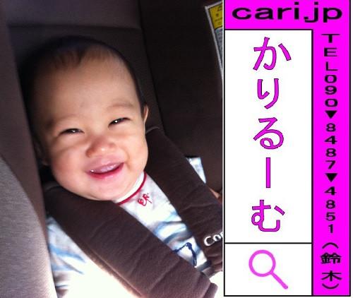 2013/07/18(17:37)撮影写真 子供(赤ちゃん)