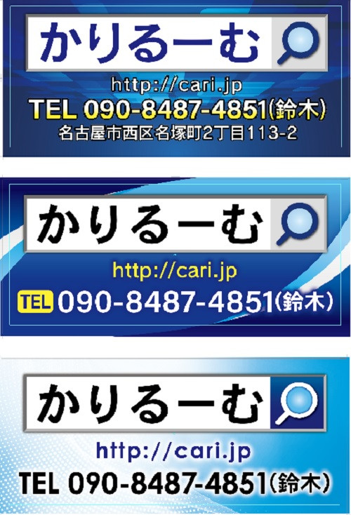 2018/10/12看板ステッカーデザイン(design)4