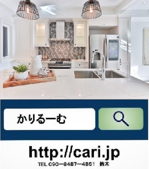 歳末セールお正月セールの家電は冷蔵庫がグーンとお買い得?!