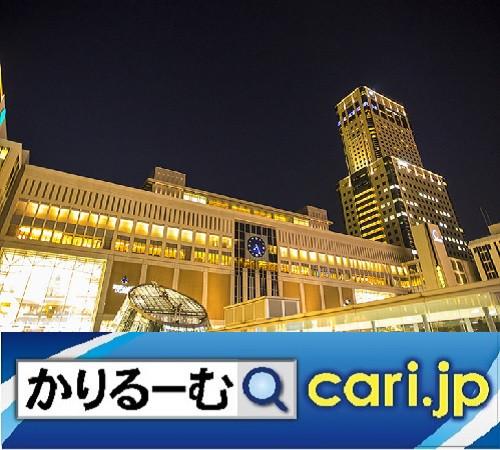 地元民がおすすめ!! 冬の札幌で楽しみたい5つのこと
