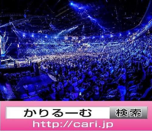 超国民的人気グループ嵐、活動休止会見で一夜にして日本震撼