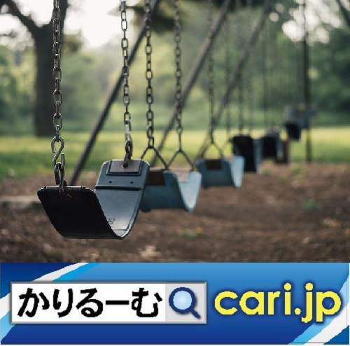 この日本で、子ども達を決して犠牲にしてはならない!