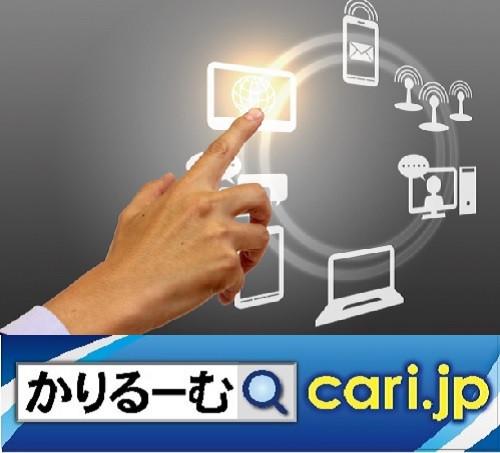 コミュニケーションビジネスとして、人気の有料オンラインサロン