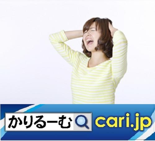 生理前になるとイライラする・・・どうして!? cari,jp