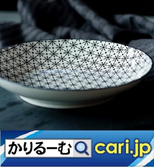 奇跡の0円ダイエット【月曜断食】 cari.jp