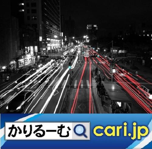 完全個室型超豪華夜行バスの移動が快適すぎる! cari.jp