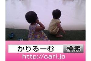 2019年6月分 広報・記事等 cari.jp