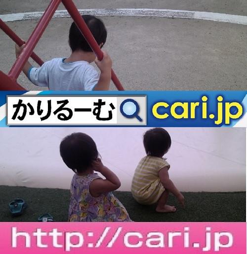 2019年6月分 鈴木社長の日誌・日記・備忘 cari.jp