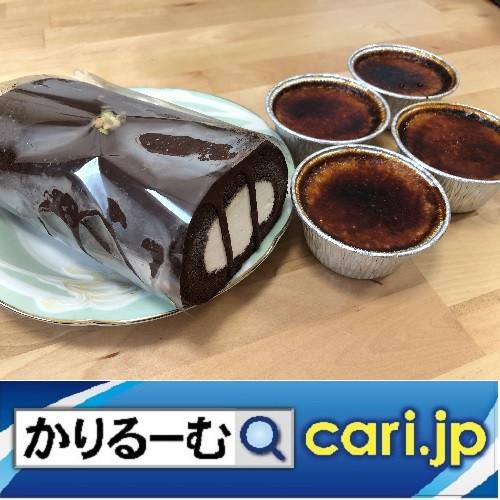ご当地の味、47都道府県の味、ぞくぞく発売中 cari.jp