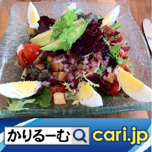 snsで話題のおいしく、たのしい食べ方 cari.jp