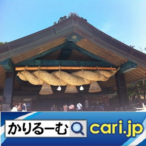 秩父の山奥の秘境にある神社【三峯神社】 cari.jp