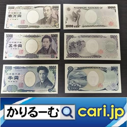 竹中平蔵氏提案の『月7万円のベーシックインカム』は可能か?!