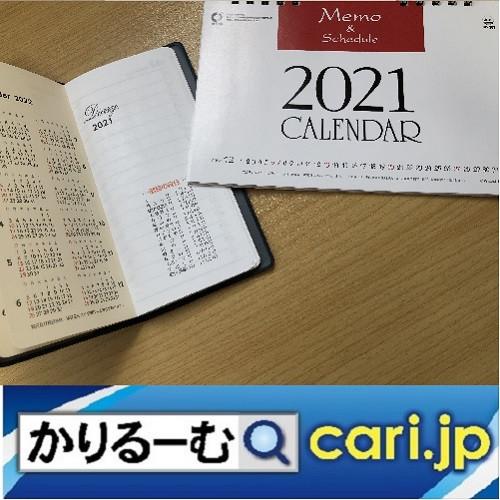 最先端の技術で楽しむ!東京オリンピック競技大会